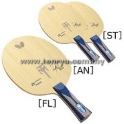 Butterfly - 35831/35834 Timo Boll ZLC