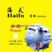 Haifu - Penguin (Factory Tuned)