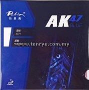 Palio - AK47 Blue