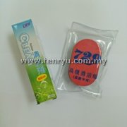 729 - Rubber Cleaning Set