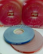 DHS - Side Tape 8mm x 50m