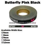 Butterfly - Logo Side Tape (0.5m)