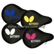 Butterfly - Logo Full Case