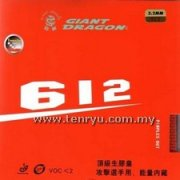 Giant Dragon - 612