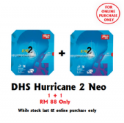 DHS - Hurricane 2 Neo (1+1) Offer