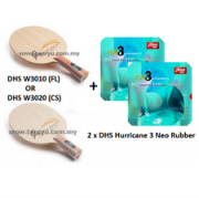 DHS - W3010 or W3020 with Hurricane 3 Neo Set
