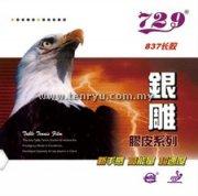 729/Friendship - 837 Condor Series
