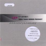 729/Friendship - Inheritance 802-40  (Provincial Version)