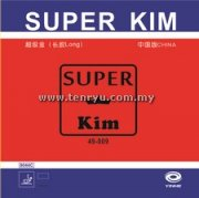 Yinhe - Super Kim