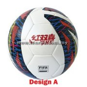 DHS - FS181 FIFA Quality PRO Series Football