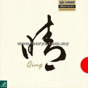 Yinhe - Qing