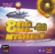 729/Friendship - 802-40 Mystery III
