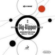 Yinhe - Big Dipper