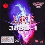 Dawei - 388D-1 Quattro OX