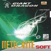 Giant Dragon - Meteorite Soft