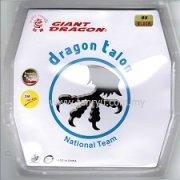 Giant Dragon - Dragon Talon National Team