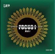 729/Friendship - Focus I