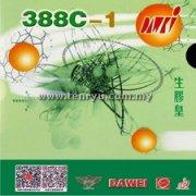 Dawei - 388C-1 King
